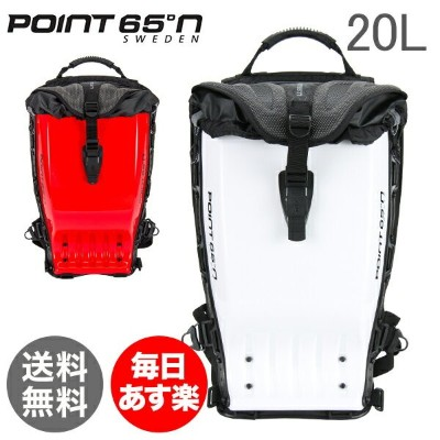 【3%OFFクーポン】ポイント65 バックパック ハードシェル ボブルビー GTX 20L 北欧 PCバッグ バッグ Point65 Hard Shell Boblbee GTX 20L
