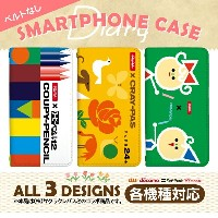 iPhone X ケース 手帳型 iPhoneX カバー iPhone8 iPhone8Plus iPhone7 iPhone7Plus iPhone6s iPhone6s Plus iPhone6...
