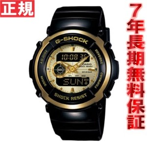 G-300G-9AJF G-SHOCK(Gショック) カシオ腕時計 Treasure Gold G-300G-9AJF CASIO G-SHOCK