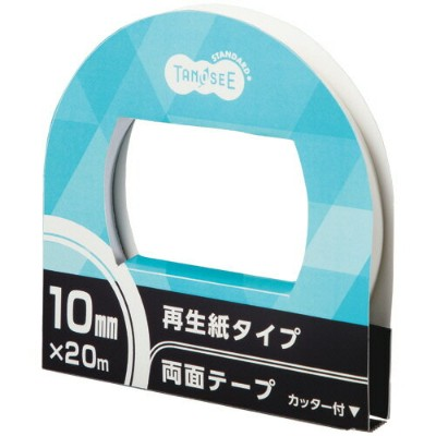 TANOSEE 再生紙両面テープ カッター付 10mm×20m 1セット(10巻)