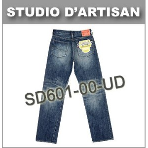 ■ STUDIO D'ARTISAN(ダルチザン)JEANS SD601-00-UD [28~36]inch 【ユーズド加工】(日本製)
