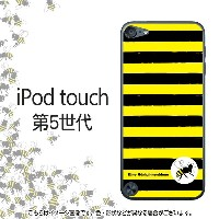 Queenbee-iPodtouch5ケース