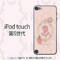 AntiquePrincess-iPodtouch5(第5世代)ケース