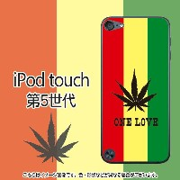 Onelove(Aタイプ・縦ボーダー)-iPodtouch5(第5世代)ケース クリスマス