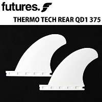 ショートボード用フィン FUTURES. FIN THERMO TECH QD1 375 REAR