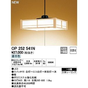 OP252541N オーデリック ~8畳LED和風ペンダントライト