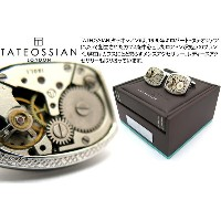 【2017年秋冬モデル】TATEOSSIAN タテオシアン SILVER SIGNATURE VINTAGE SKELETON RECTANGULAR 17 JEWELS RHODIUM...