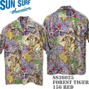 SUN SURF(サンサーフ)アロハシャツ SS36025【FOREST TIGER】Red