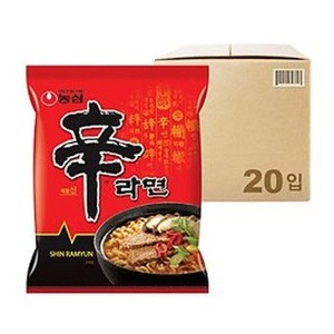 Nong Shim Shin Ramyun Noodle Gourmet Spicy 4.2oz 120g x 20 (20pack) (韓国直発送) gooodlux