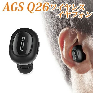 ≪超小型≫AGS Bluetooth ワイヤレス イヤホン Q26 Wireless Bluetooth Wireless Earbud HeadsetiPhone Android iPad PC...