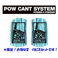 ■『POW CANT SYSTEM/パウカント システム』【CANT PLATE/カントプレートとビスのセット】カラー:BlueMarble/Black&各メーカー対応ビスセット★メール便配送で送料無...