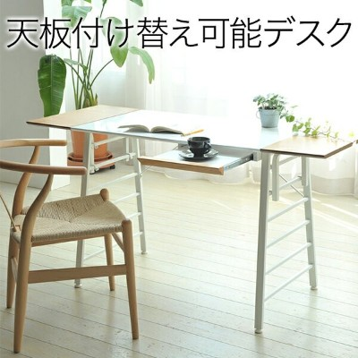 PCデスク 勉強机 Re・conte Ladder Desk NU (DESK)PCデスク 勉強机 パーソナルデスク 新生活 一人暮らし 書斎 送料無料