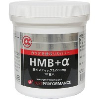 BESTPERFORMANCE HMB+α