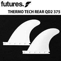 ショートボード用フィン FUTURES. FIN THERMO TECH QD2 375 REAR