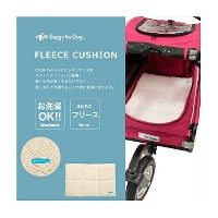 Air Buggy for Dog Cover cushion エアバギーフォードッグ トゥインクル専用フリースクッション