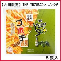 【九州限定】THE YUZUSCO×ゴボチ