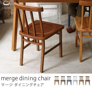 SIEVE merge dining chair【チェアー/ダイニングチェアー】 インテリア