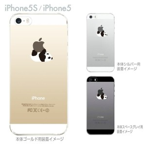 iPhone SE iPhone5s iPhone5 iphone5s ケース クリア クリアケース ハードケース スマホケース カバー Clear Arts クリアーアーツ パンダA iphone...