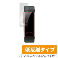 HUAWEI Band 2 Pro / HUAWEI Band 2 用 保護 フィルム OverLay Plus for HUAWEI Band 2 Pro / HUAWEI Band 2...