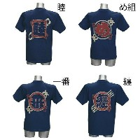 Tシャツ 祭り衣装 め組 睦 纏 一番 祭り 抜印