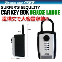 EXTRA エクストラ●EXTRA SURFER'S SEQULITY CAR KEY BOX DELUXE LARGE