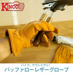 Kinco Gloves キンコ グローブ 81 GRAIN BUFFALO LEATHER DRIVER M/L