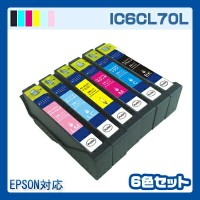 IC6CL70L インク エプソン IC70 6色セット 交換 プリンターインク インクカートリッジ 互換インク INKI epson 楽天 IC6CL70 EP306 EP706A EP775A...