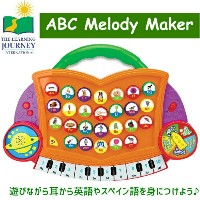 The Learning Journey ABC Melody Makerメロディメーカー【smtb-ms】0991375