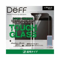 Deff TOUGH GLASS for iPhone 8 フルカバー 通常 Black DG-IP7SG3PFBK