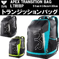 ●TYR(ティア)APEX TRANSITION BAGリュックLTRIBP*