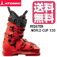ATOMIC アトミック スキーブーツ 2017/2018 REDSTER WORLD CUP 130/レッドスター/送料無料