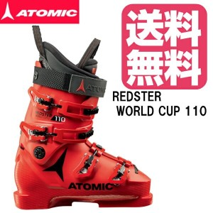 ATOMIC アトミック スキーブーツ 2017/2018 REDSTER WORLD CUP 110/レッドスター/送料無料