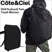 Cote&Ciel コートエシエル【28022】 ISAR Rucksack Twin Touch Memory バックパック リュックサック [並行輸入品]