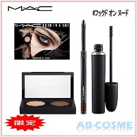 MAC マック ルックインアボックス #HOOKED ON NUDEフックド オン ヌード 限定[ メイクアップキット ] ギフト