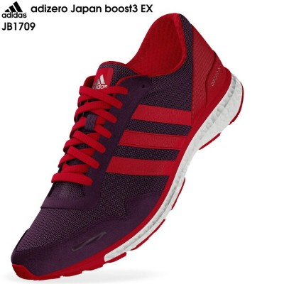 2017.8 NEW adidas adizero Japan boost3 EX [JB1709] 17ssjb(jb1709)