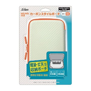 New2DSLL/New3DSLL/3DSLL用カーボンスタイルポーチ (ホワイト×オレンジ)