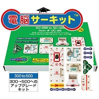 Snap Circuits Jr. 電脳サーキットアップグレードキット 300to500 【国内正規代理店】日本語実験ガイド付き