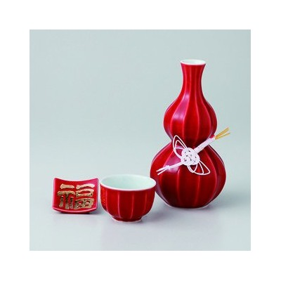 波佐見焼 紅釉 祝酒器セット 徳利・片口 Japanese porcelain Hasami ware. Set of 3 red glaze sake set.