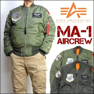 ALPHA (アルファ) MA-1 AIRCREW -TIGHT JACKET- TA0110 【送料無料】 mtj-ha