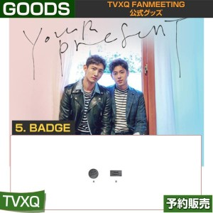 05. BADGE /  東方神起 TVXQ FANMEETING 公式グッズ/ 日本国内配送/1次予約/送料無料