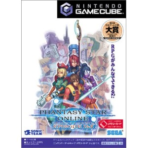 PHANTASY STAR ONLINE EPISODE I & II 通常版