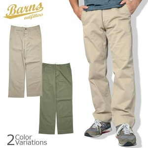 BARNS OUT FITTERS(バーンズ アウトフィッターズ) smart wide chino スマート ワイド チノ BR-6935