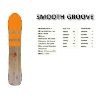 17-18 TJ BRAND  SMOOTH GROOVE SNOWBOARD スノーボード 板 2017-2018