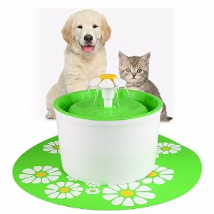 CHOJI Automatic 1.6L Flower Style Dog Cat Kitten Water Drinking Pet Fountain Pet Bowl Drink Dish...