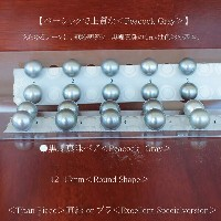 ●黒蝶真珠ペア 12-13mm Round Shape  Peacock Gray  Titan Piace 直結  Excellent Specialversion