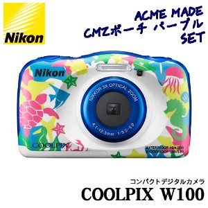 【★SD16GB&ポーチ等セット】Nikon(ニコン) デジカメ COOLPIX W100 マリン