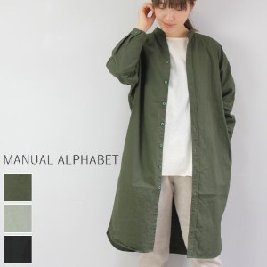 ◆◆【50%OFF】 WINTER SALE 12/19 20:00~ MANUAL ALPHABET (マニュアルアルファベット)RIP STOP DOLMAN ONE PEACE...