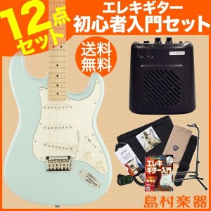 Squier by Fender Deluxe Stratocaster Maple Fingerboard DNB(ダフネブルー) ミニアンプセット エレキギター 初心者 セット...