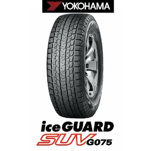 ヨコハマ ice GUARD SUV G075 235/65R17