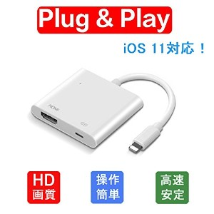 Lightning HDMI 変換 アダプタ ライトニング Digital AV adapter 1080p HD iPhone iPad iPod 対応
